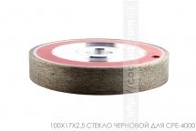 Circle 100X17X2.5 glass draft for CPE-4000
