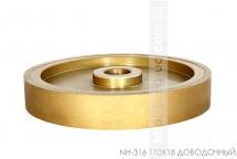 Circle of NH-316 110X18 rough finish