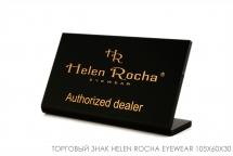 Trademark Helen Rocha eyewear 105x60x30