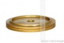 Circle of NH-316 110X13 facet