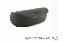 Case THM1245