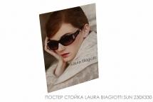 Poster stand Laura Biagiotti sun 230x330