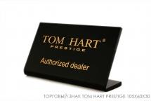 Trademark Tom Hart prestige 105X60X30