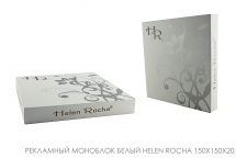 Promotional candy white Helen Rocha 150x150x20