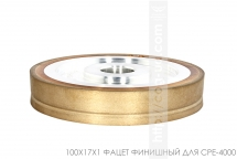 Circle 100X17X1 facet finish for CPE-4000