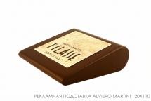 Promotional stand Alvero Martini 120x110
