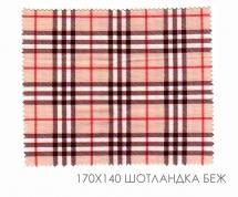 Microfiber cloth plaid 170x140