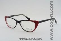 CP1398