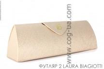 Box 2 Laura Biagiotti