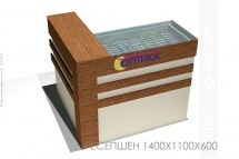 Reception 1400X1100X600
