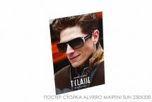Poster stand Alviero Martini sun 230x330