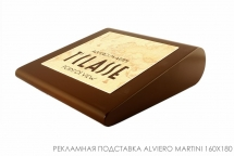 Promotional stand Alvero Martini 160X180