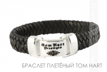 Bracelet Tom Hart Prestigio Gothic Elements