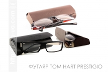 Case Tom Hart prestigio