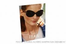 Poster stand Alviero Martini sun 330x480 N1