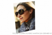 Poster stand Alviero Martini sun 330x480 N2