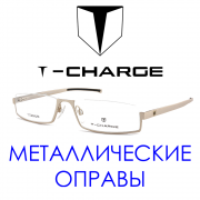 T-Charge metal