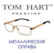 Tom Hart prestige Metal frames