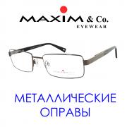 Maxim & Co metall
