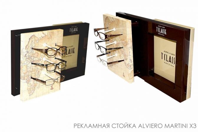 рекламная стойка alviero martini x3