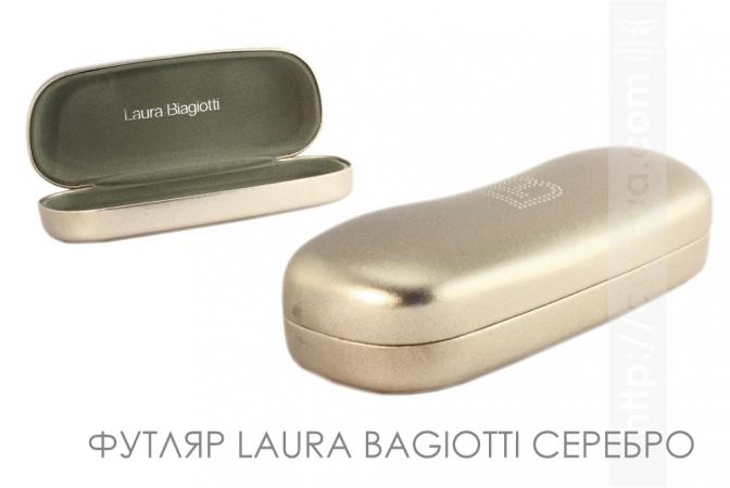 футляр laura bagiotti серебро