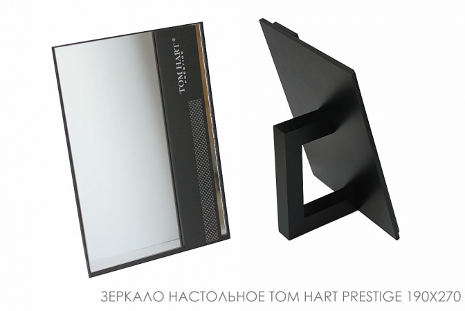 зеркало наcтольное tom hart prestige 190x270
