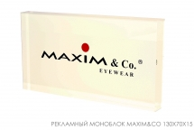 Promotional candy Maxim & Co 130X70X15