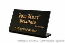 Trademark Tom Hart prestigio 105x60x30