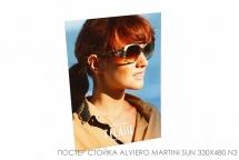 Poster stand Alviero Martini sun 330x480 N3