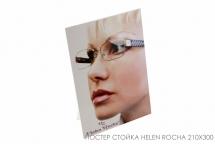Poster stand Helen Rocha 210x300