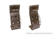 Laura Biagiotti metal rack