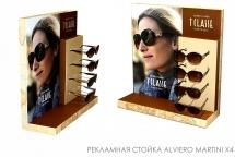 Advertising board Alviero Martini x4