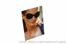 Poster stand Alviero Martini sun 160x230