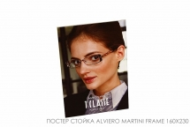 Poster stand Alviero Martini frame 160x230