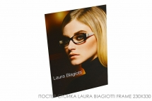 Poster stand Laura Biagiotti frame 230x330