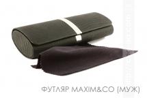 Case Maxim & Co (male)