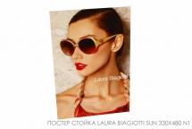 Poster stand Laura Biagiotti sun 330x480 N1