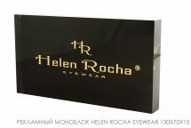 Promotional candy Helen Rocha eyewear 130X70X15