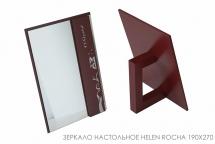 Mirror nactolnoe Helen Rocha 190x270