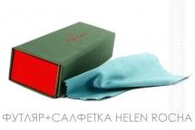 NAPKIN HOLDER + HELEN ROCHA