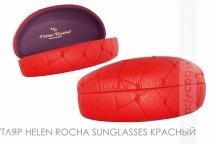 Case Helen Rocha sunglasses