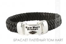 Bracelet Tom Hart Prestigio Gothic Elements