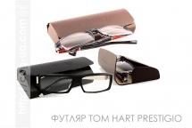 Case Tom Hart prestigio