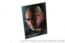 Poster stand Tom Hart prestige 210x300