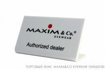 Trademark of Maxim & Co eyewear 105X60X30